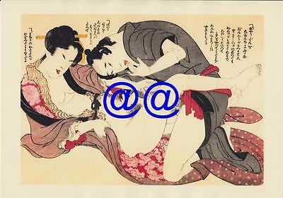 Japanese Reproduction Woodblock Print Shunga Style 2 Erotic  A4 Parchment Paper