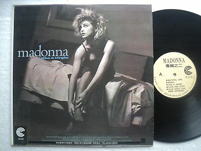 Madonna - Like a Virgin - Rarest Taiwan release LP with Insert / Company stock