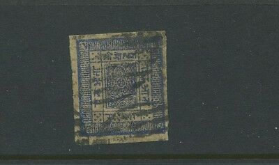 Nepal 1881 first issue 1 anna