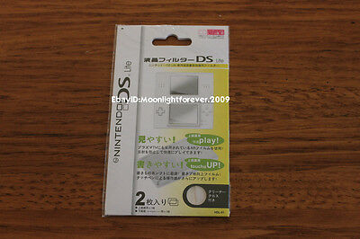 Brand New 2x LCD Screen Protector for Nintendo DSL DS Lite