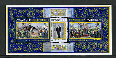 Kazakhstan 2016 MNH Fine Art of Kazakhstan 3v M/S Paintings Stamps