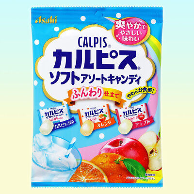 CALPIS Soft Assort Candy 81g Japanese Candy Asahi Soft Chewy Candy New CALPICO