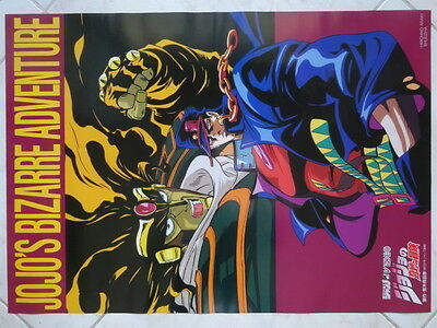 Jojo's Bizarre Adventure Anime Poster Japan Jojo Animation Star Platinum Jo Jo