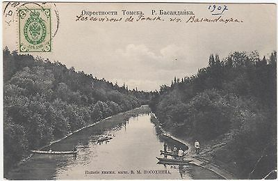 Imperial Russia Tomsk Siberia Postcard Correspondence !