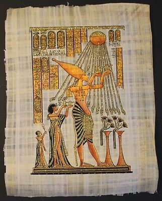 King Akhenaton and His Family Carrying The Offering for Aton Sun Disk