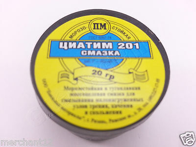 Multi-purpose grease for lightly loaded friction units of rolling and sliding
