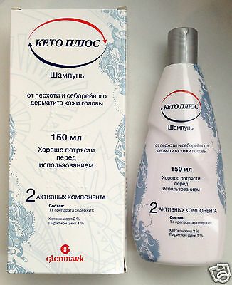 Shampoo prevention & treatment anti-dandruff against seborrheic dermatitis 150ml