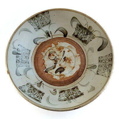 Antique Chinese Provincial Kitchen Ming Swatow Porcelain Charger Plate, 19th C.