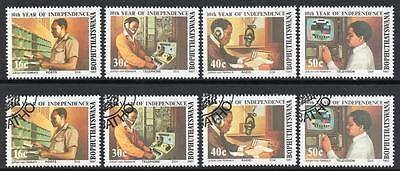 BOPHUTHATSWANA 1987  MNH & USED CTO 10th YEAR OF INDEPENDANCE SETS