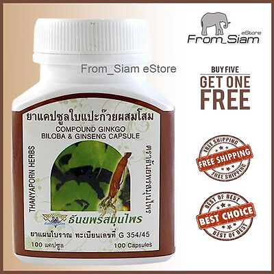 100 Caps Organic GINKGO BILOBA & GINSENG 350mg REDUCES TENSION & MIGRAINE