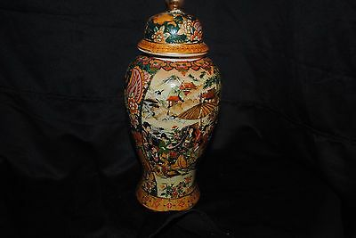 Ceramic Japanese Urn 12 inches tall with lid hand painted signed