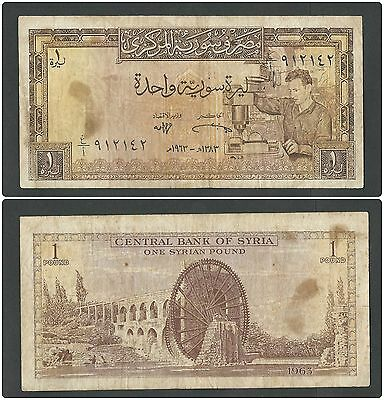 Syria 1 Pound 1963 in (F-VF) Condition Banknote P-93a