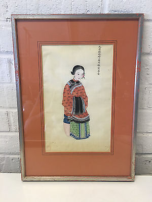 Vintage Asian Chinese or Japanese Painting on Silk of Woman & Calligraphy