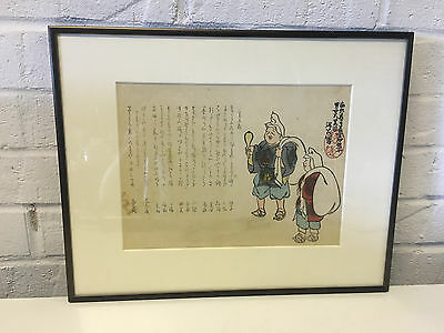 Antique Sato Hodai Japanese Woodblock Print Man & Woman Disguised as Lucky Gods