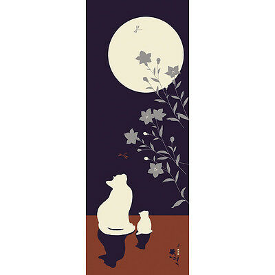 Japanese traditional towel TENUGUI COTTON CAT MOON (HA)