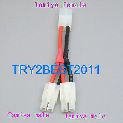 Tamiya Plug Parallel Battery Pack Connector Adapter Cable Y Harness NiMH NiCd