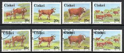 Ciskei 1987 Used/cto & Mnh Cattle Sets