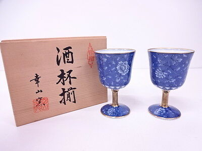 Vintagejapanese Tea Ceremony, Aizome Arabesque Footed Sake Cup Blue & White