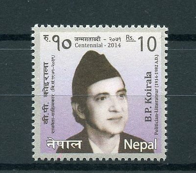 Nepal 2014 MNH B P Koirala 1v Set Politicians Writers People on Stamps