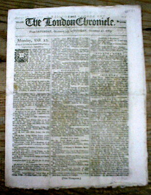 1783 newspaper FRANCE grants newly INDEPENDENT US access to trade in MARTINIQUE