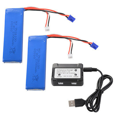 1x/2x 2700mAh 7.4V 30C LiPo Battery + 2S Balance Charger for Hubsan H501S Drone