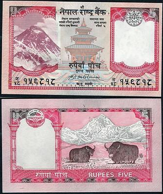 sign 88, letter A India 20 Rupees P89Ab UNC