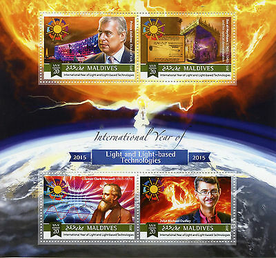 Maldives 2015 MNH Int Year of Light 4v M/S Prince Andrew Duke of York Stamps