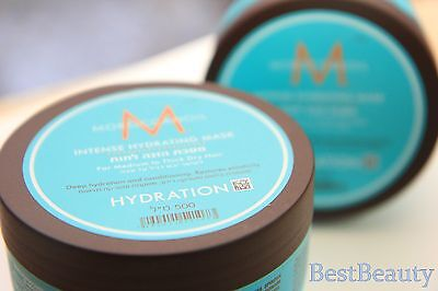 Moroccanoil Hydrating Intense hair mask for thick hair rich mask original 500ml.