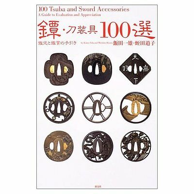 100 Tsuba and Sword Guards and Accessories / Japan