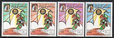 Bahrain Mnh 1994 Supreme Council Set