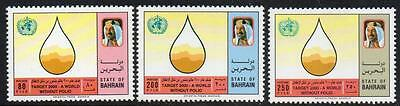 Bahrain Mnh 1995 World Health Polio Set