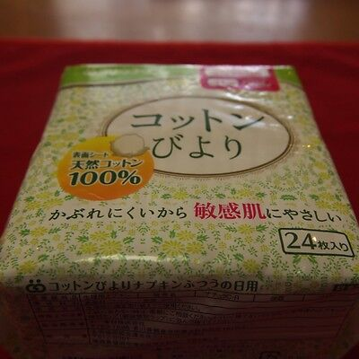 Sanitary Napkin 100% Cotton Made In Japan Synthetic Fiber Non Use  21cm Day