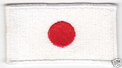 JAPAN Country Flag Patch Japanese