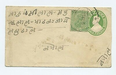 Nepal 1925 Indian postal stationery from Nepal with original letter.