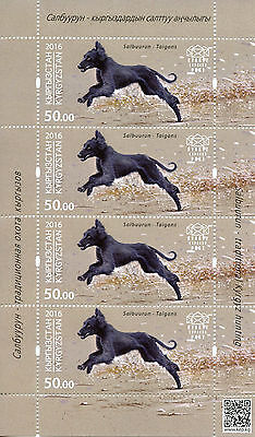Kyrgyzstan KEP 2016 MNH Salbuurun Trad Hunting Taigans 4v M/S I Dogs Stamps