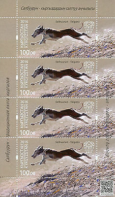 Kyrgyzstan KEP 2016 MNH Salbuurun Trad Hunting Taigans 4v M/S II Dogs Stamps