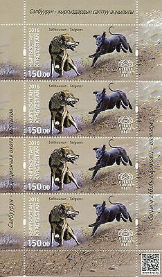 Kyrgyzstan KEP 2016 MNH Salbuurun Trad Hunting Taigans 4v M/S III Dogs Stamps