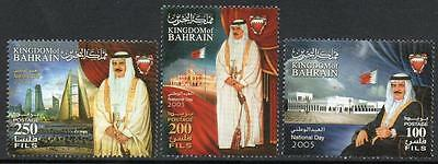 Bahrain Mnh 2005 National Day Set