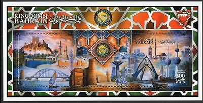 Bahrain Mnh 2004 Gcc Supreme Council Minisheet