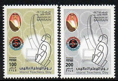 Bahrain Mnh 2002 World Teachers Day Set
