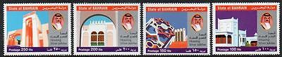 Bahrain Mnh 2001 Housing Silver Jubilee Set