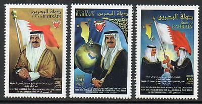 Bahrain Mnh 1999 Memorial Of H H The Late Amir Set