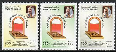 Bahrain Mnh 1999 H0Ly Quran Recitation Set