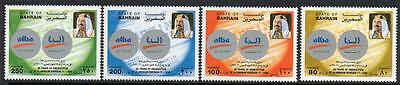 Bahrain Mnh 1996 Alba Aluminiun Production Set