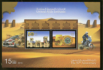 United Arab Emirates UAE 2015 MNH Automobile Touring Club Cars 2v Goldfoil Stamp