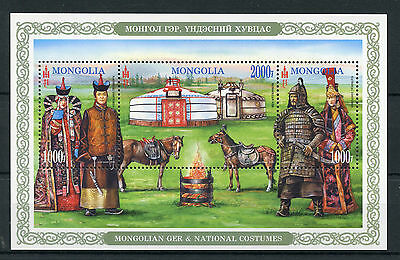 Mongolia 2016 MNH Mongolian Ger & National Costumes 3v M/S Horses Gers Stamps