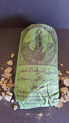 RHASSOUL/GHASSOUL MOROCCAN CLAY 200g FOR HAIR BODY FACE MASK HAMMAM