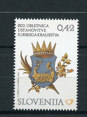 Slovenia 2016 MNH Founding Kingdom of Illyria Bicent 1v Set Coat of Arms Stamps