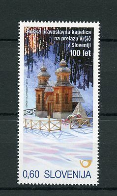 Slovenia 2016 MNH Russian Chapel Below Vrsic JIS Russia 1v Set Churches Stamps