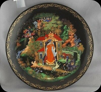 Princess and the Seven Bogatyrs Russian Legends Collector Plate